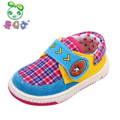 Love Ya bud children s shoes The new men s and women s canvas shoes Soft  and comfortable cotton cloth shoes Baby loafers toddler shoes 9be710e497