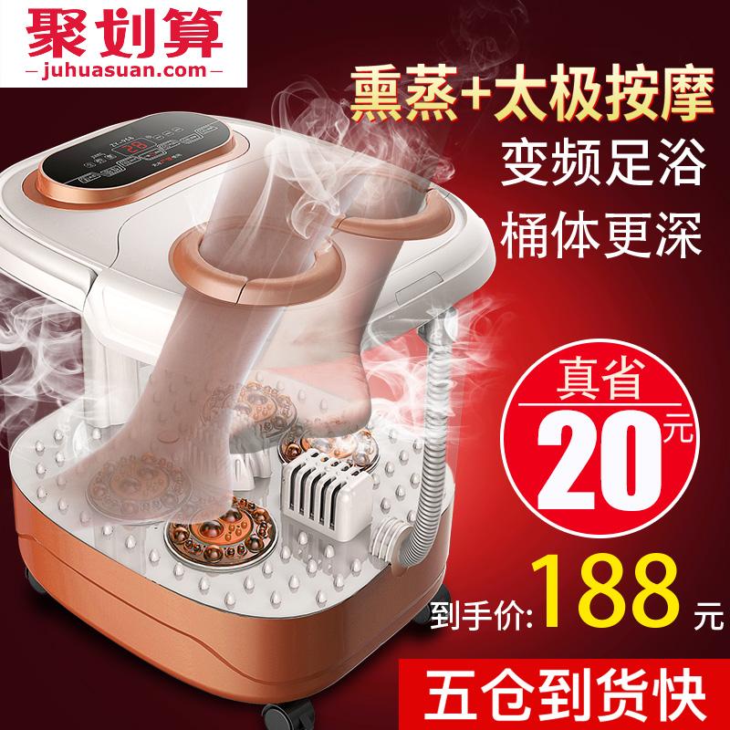 Волна золото дым пар фут бассейн автоматический массаж мыть ступня бассейн фут устройство пузырь ступня баррель электрический массаж отопление пузырь ступня баррель