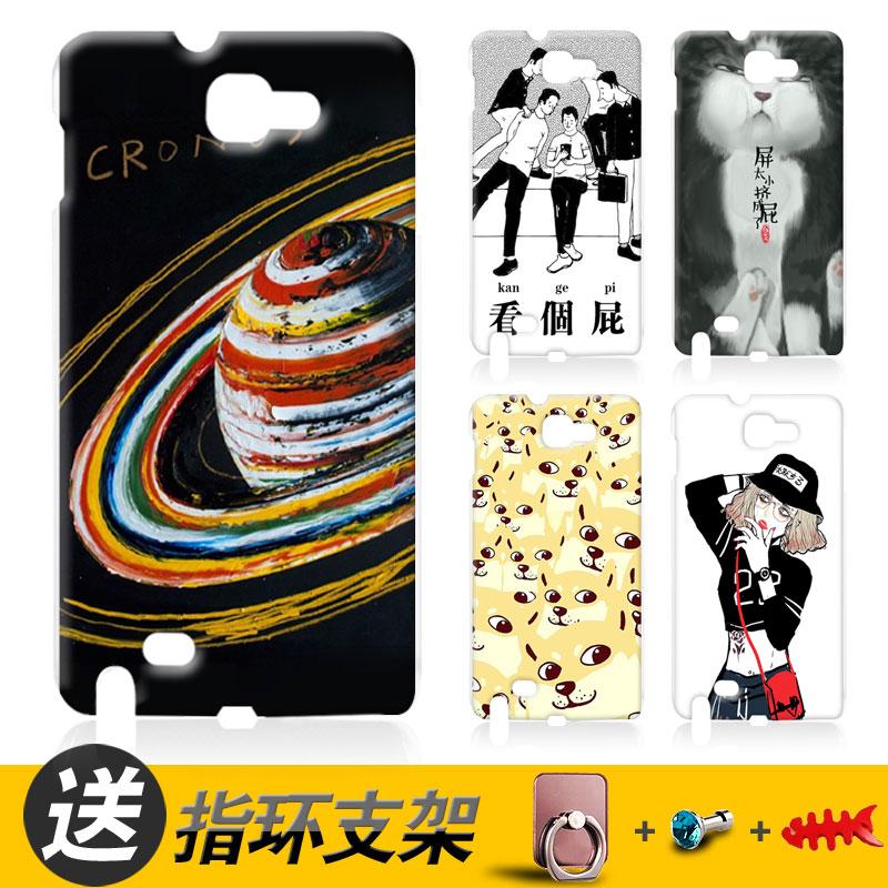 三星I9220手机壳n7000趣味保护套i889个性创意防摔潮I9228包边壳