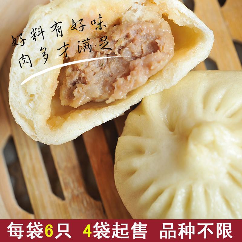 营养早餐扬州特产手工面点月子餐五亭包子馒头鲜肉包子480g/袋