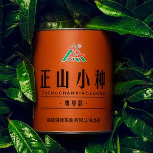 桐木关正山小种罐装礼盒 125g