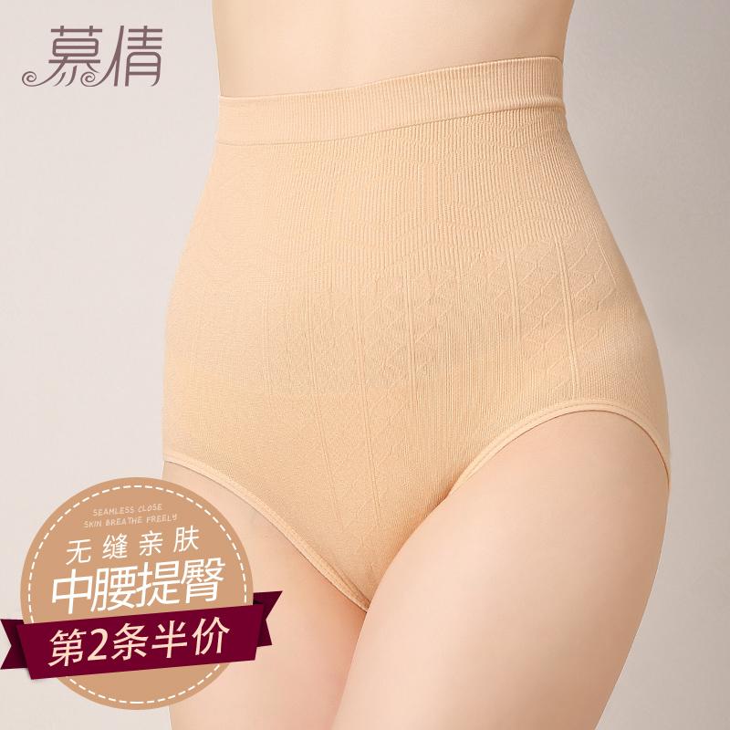 慕倩薄款孕妇产后收腹裤女高腰提臀塑身产妇无缝束腰束腹收腰内裤