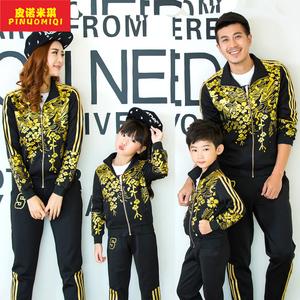 新款秋装一家三四口时尚亲子装旅行运动服父子装棒球装母女装