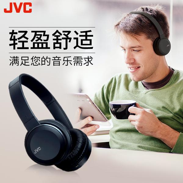 JVC/杰伟世 S38BT 无线蓝牙音乐头戴式耳机电脑苹果手机重低音