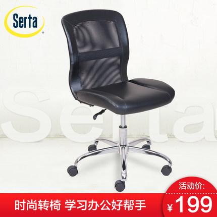 舒达 舒适 办公椅,¥169