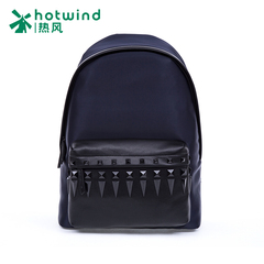 Hot air 2016 stylish rivets backpack men's travel and leisure bags fashion trends men B52M6171