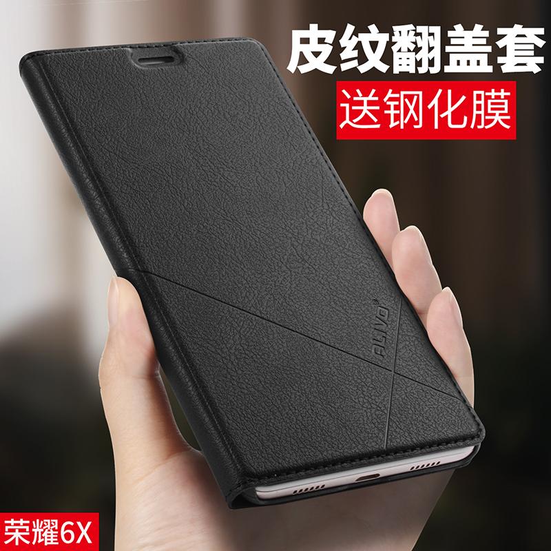 华为荣耀6x畅玩6荣耀6a bln手机壳10月11日最新优惠