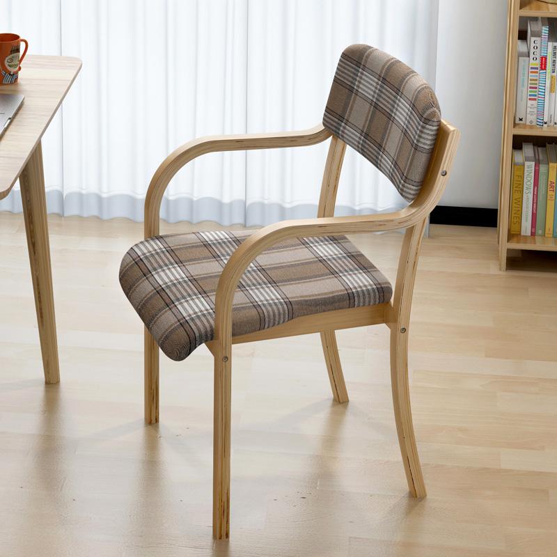 家用實木椅子 簡約 餐椅簡易曲木北歐書桌椅電腦靠背扶手椅