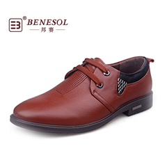 State matches business casual shoes fashion trend of the comfortable and versatile men's pointed soft leather fashion shoes UK wind