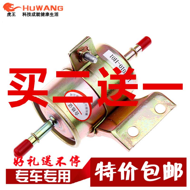 Чанг CX20   CS35   CS75   Cheung V3V5 Юэ Чжи-Сян   Yat    Бенбен   топливный фильтр фильтр  