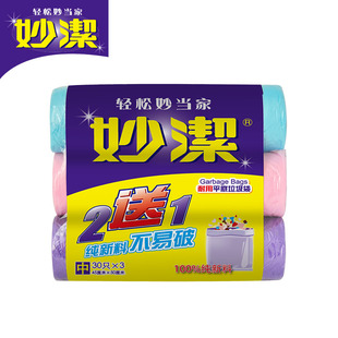 Wonderful clean easy to tear garbage bags point break type garbage bags flat thickened promotional equipment package No 3 total 90