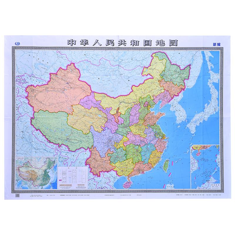 2021年新版中国地图1.5米X1.1米墙贴超大贴图中华人民共和国地图拼接折叠大尺寸高清学生地理学习教学 可办公室挂图自驾游交通旅游 Изображение 1