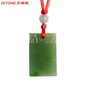 Stone age of religious peace jade support commemoration of jade pendant dream Everest lettering