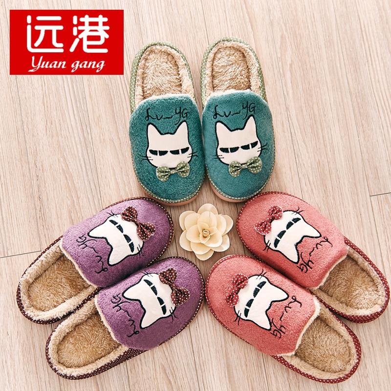 秋 棉拖鞋男女家居卡通保暖厚底室內月子鞋情侶兒童毛托鞋冬天