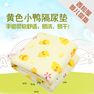Nishimatsu house yellow duckling changing mat towel 120 70cm large baby changing mat baby changing mat
