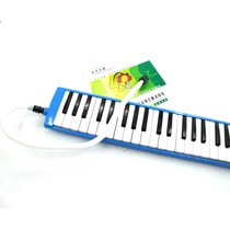 -Oriental 37 Key Flexible Packaging Chin 37 key gag piano