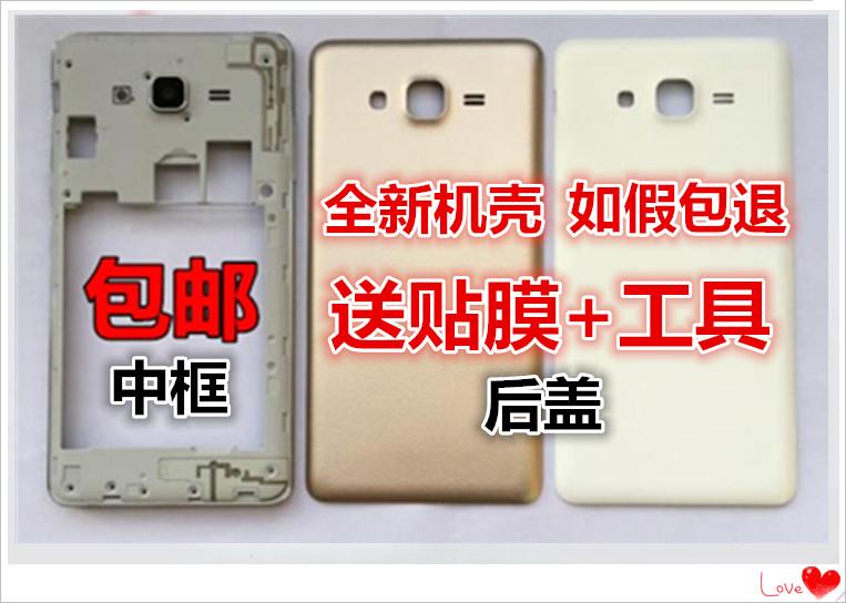 包邮三星SM-G6000手机边框中框on7全套外壳no7电池后盖g6ooo配件