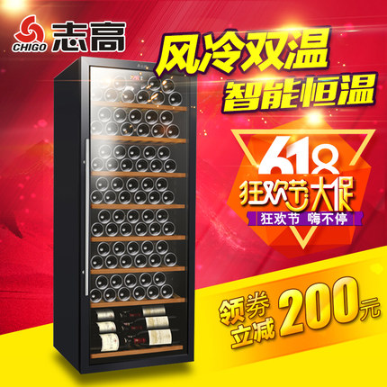 Chigo JC-270L Red Wine Cabinet Household Solid Wood Constant Temperature Refrigerator Ice Bar
