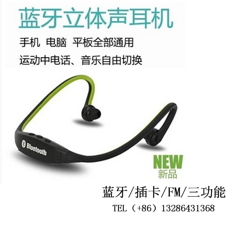 S9 Bluetooth карты радио Универсальный мини беспроводные стереонаушники слушать музыку повесить после ношения уха движения