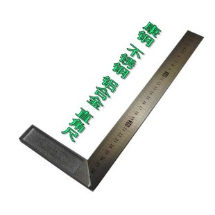 Kang stainless steel measuring tool manually Hardware Square foot rectangular carpentry amount Multifunction foot angle foot Specials