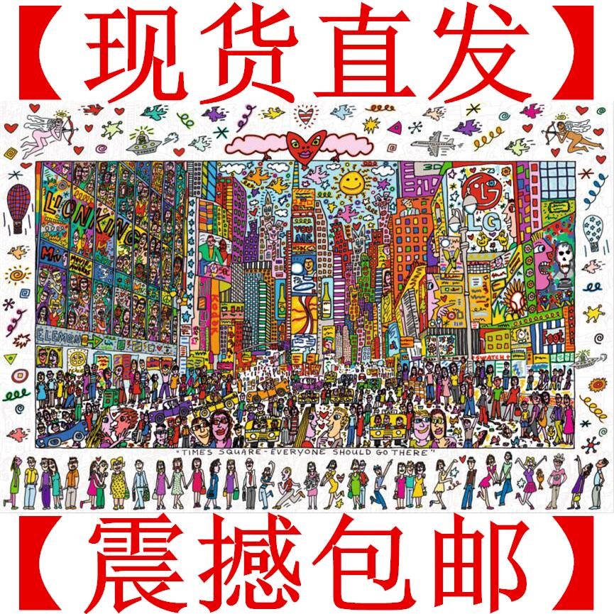 成人1000片木質拼圖Jacek Yerka陳意涵同款德國進口時代廣場推薦