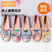 2015 new SAFIYA Sophia leather printing colour matching comfort shoes women's shoes SF51110076