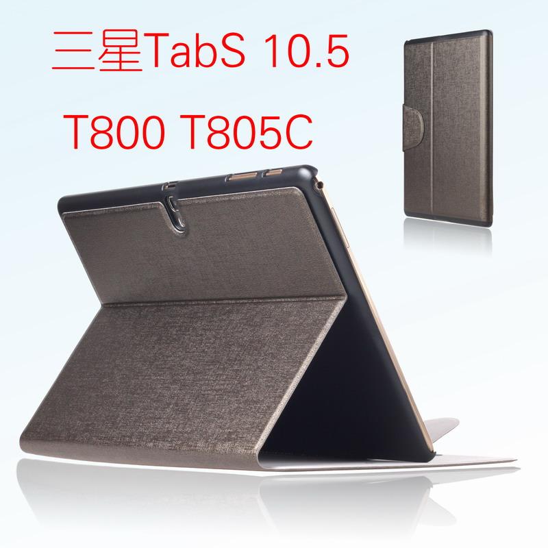 三星平板电脑Tab S 10.5保护套SM-T800全包款 皮套T805C手机外壳