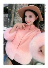 European new autumn/winter 2015 wool-like han edition imitation leather female brief paragraph fox wool sheep fur coat on sale