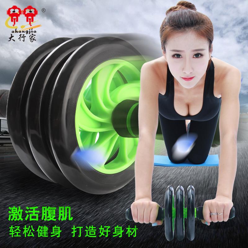健腹輪腹肌輪健身器材家用雙輪鍛煉腹部 懶人女收腹機軸承巨輪