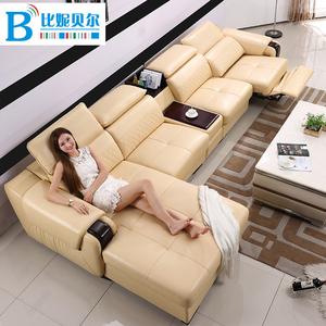 真皮沙发头层牛皮多功能头等太空舱沙发客厅转角沙发组合皮沙发