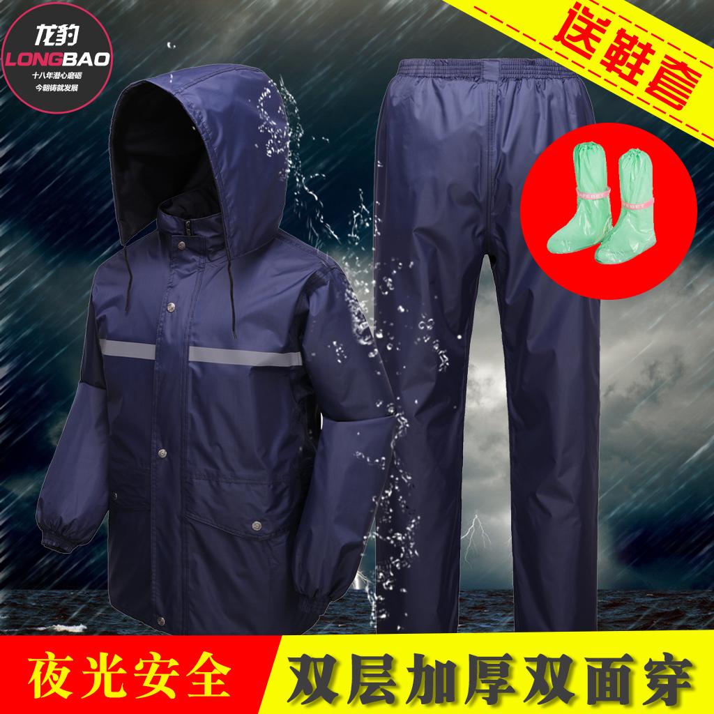 加厚防水全身分体电动车雨衣男女成人摩托车双层骑行雨衣雨裤套装