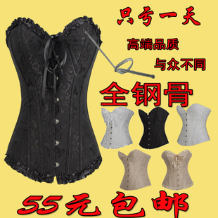 Wild reinforced palace corset dress bottoming underwear girdle corset belt clip abdomen corset 889