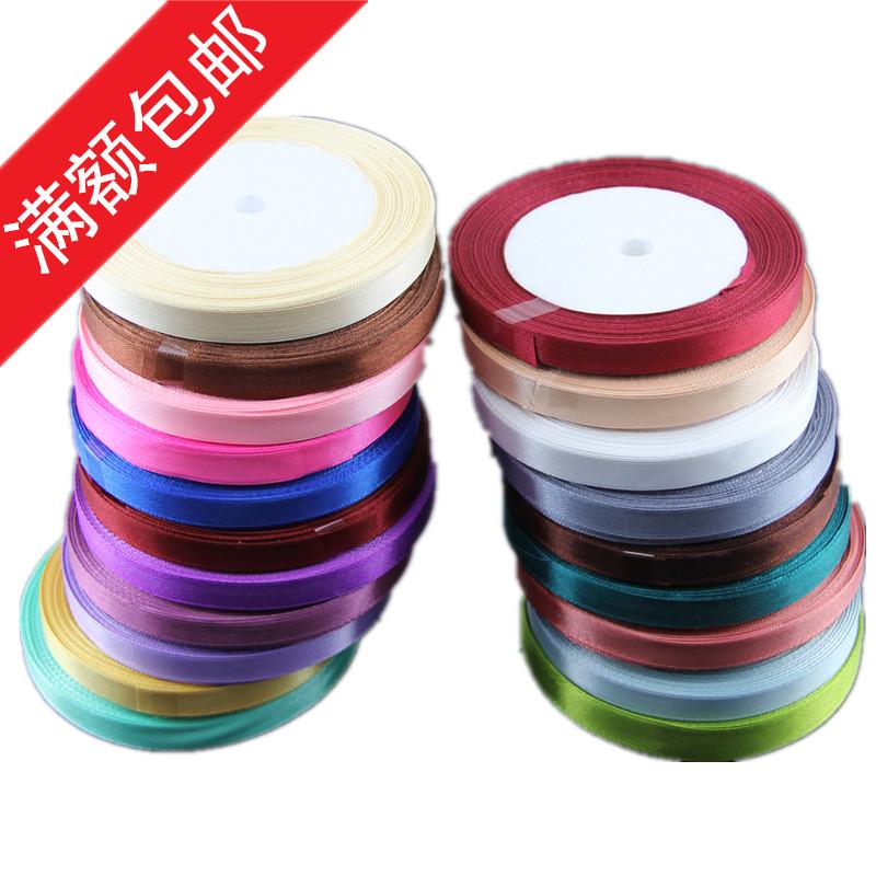 1cm涤纶缎带彩带绸带丝带1厘米织带布带包装带礼品织带3分25码