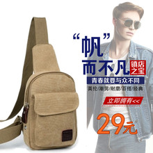 New men chest one shoulder inclined canvas male package bag, han edition sports riding tra nsport leisure small bag tide restoring ancient ways