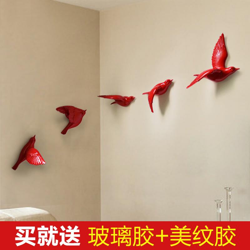 Европейском стиле настенные стерео стены стикеры птиц бар животных творческие дома гостиной стены украшения подвесные настенные покрытия стены завесы