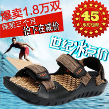 Foreign trade of Vietnam slippers summer breathable men slippers male breathable sandals movement antiskid cool summer big yards