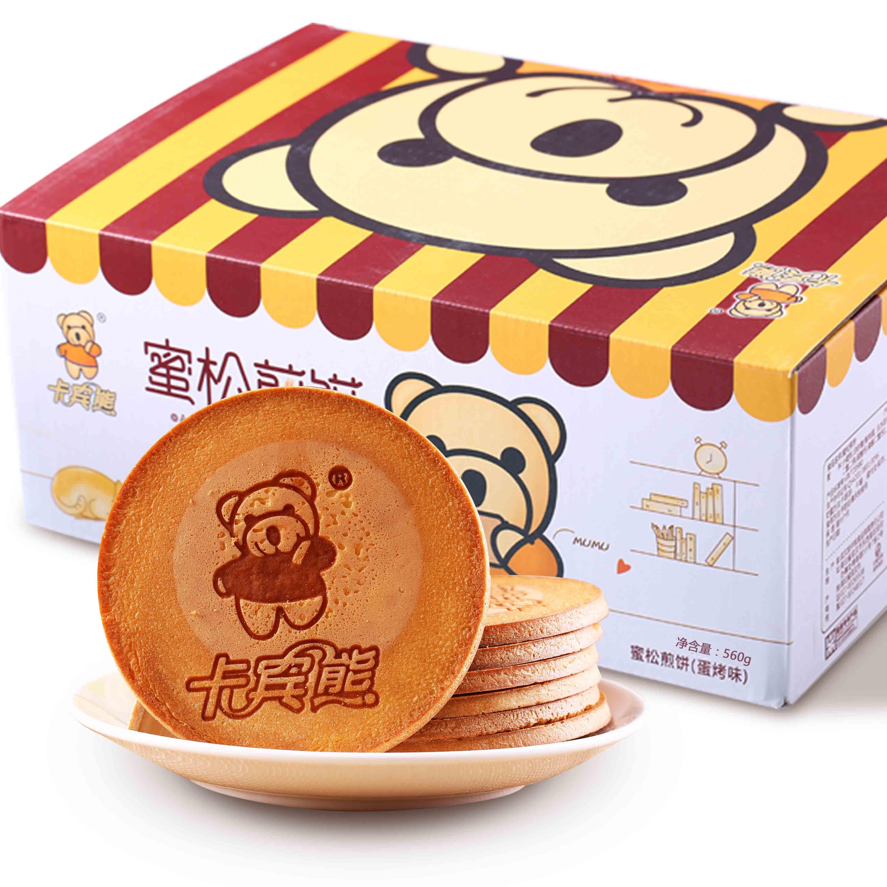 ~天貓超市~卡賓熊 蜜鬆煎餅蛋烤味560g 早餐 零食 點心 餅幹