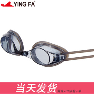 YINGFA yingfa competition goggles double mirror with a small box of professional anti-fog UV Swimming mirror -Y570AF