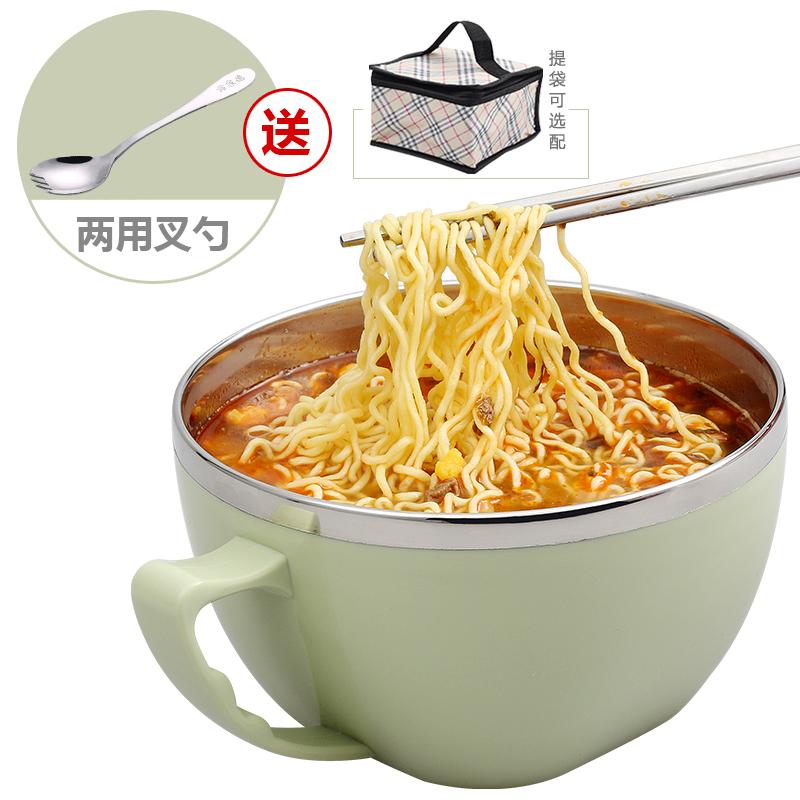 304不鏽鋼泡麵碗學生便當盒保鮮盒日式飯盒帶柄防燙帶蓋大號湯碗