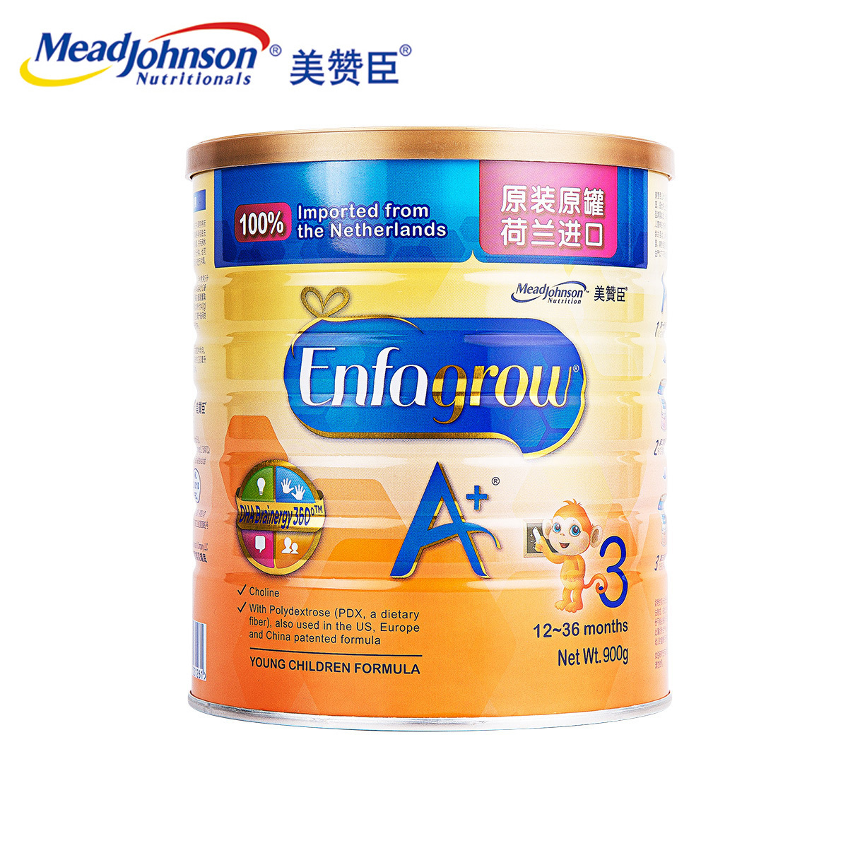 Mead Johnson 美讚臣 Enfagrow A 900g^~2件 三段