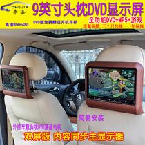 4.1寸高清屏车载MP5倒车汽车影音响MP3收音插卡主机播放器代替DVD