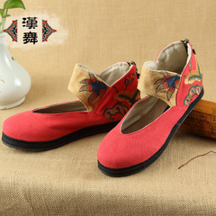 Chinese dance authentic specials layer folk style women's shoes at the end of circular shallow flat embroidery shoes blue language