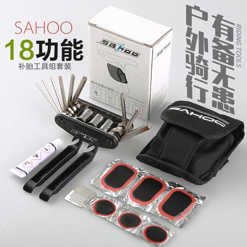SAHOO велосипед ремонт автомобиль набор инструментов горный велосипед верховая езда ремонт автомобиль инструмент шины 18 функция значение