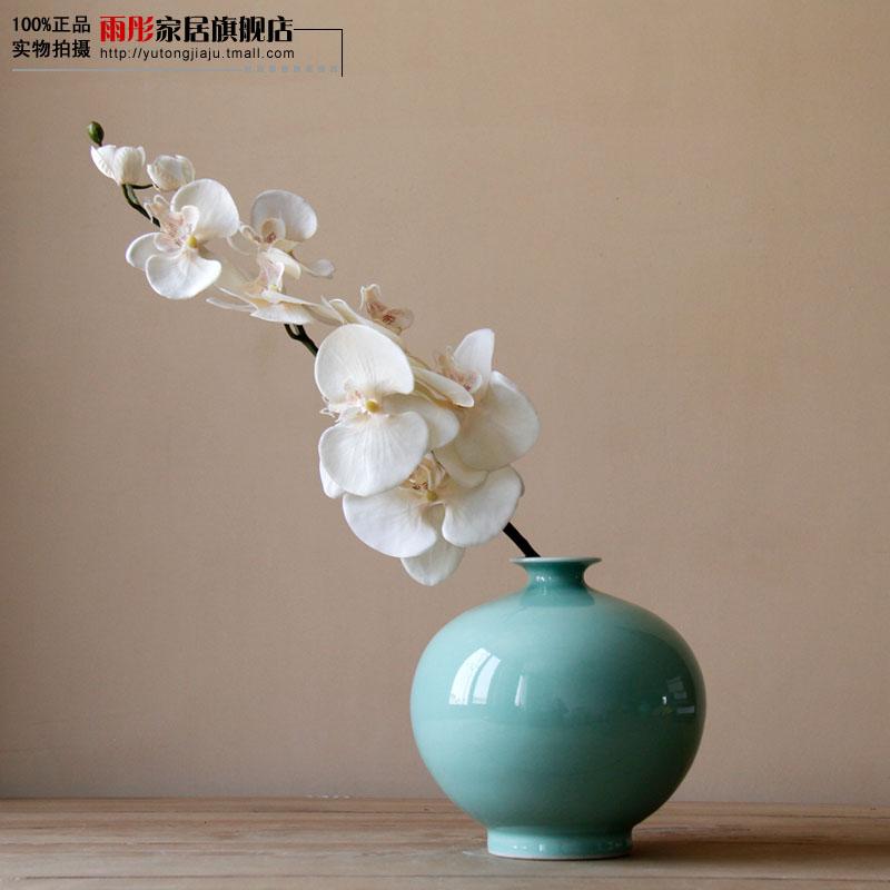客廳 簡約擺設擺件家居裝飾品 陶瓷幹花花器花瓶