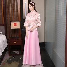 Вегетарианец один статья запомнить китайский стиль высококачественный выйти замуж церемония подружка невесты одежда женщина подружка невесты группа платья древний чжэн (гусли) люди страна производительность из одежда