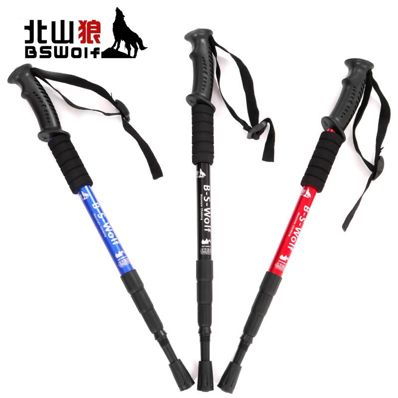 北山狼戶外登山杖旅行徒步手杖爬山拐杖直柄可伸縮折疊手杖鋁合金