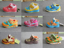 Paragraphs, mandy's shoes on sale more boys girls winter cotton shoes plus velvet warm two cotton shoes sneakers