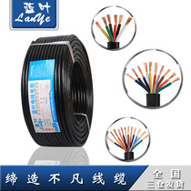 GB Pure Copper Cable RVV6 7 8 10 12 cores 0.3 0.5 0.75 1 square multi-core control sheath line