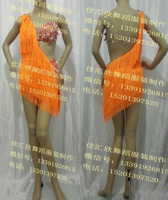 * Ms plus Hui Xin * танцоры носить костюмы на практике зеленый кисточкой юбки пирофакела юбки твердые бюстгальтер LD029