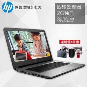 HP/惠普 HP14 AS001AX四核独显游戏本 学生商务笔记本电脑14英寸